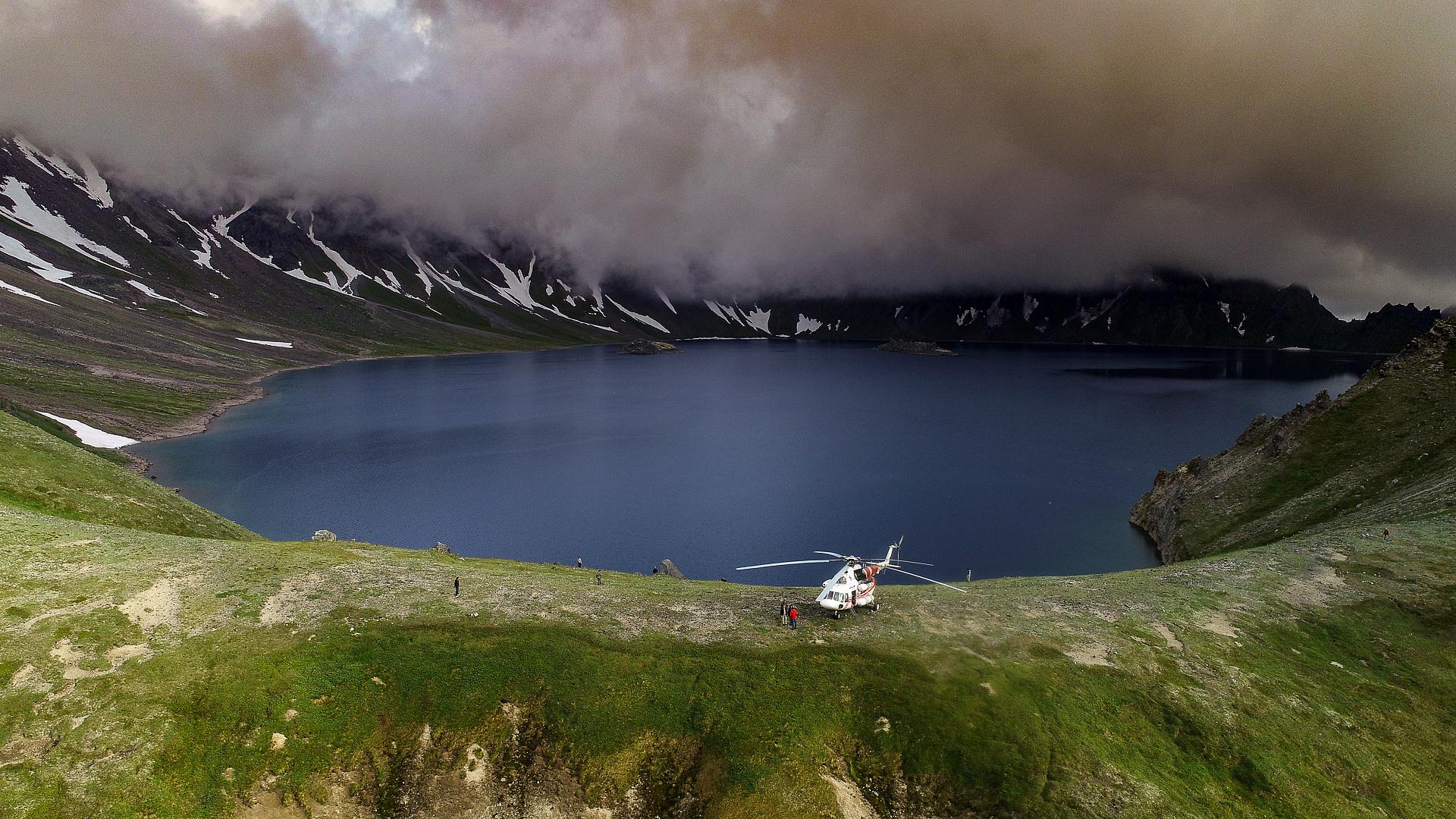 Вулкан Хангар